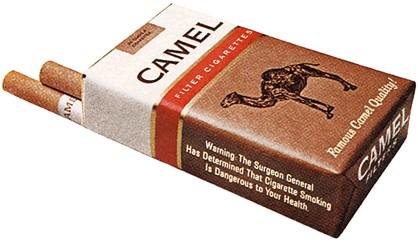 camelpack1971-2